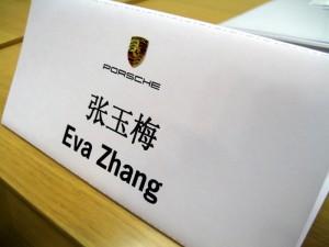 Eva Zhang - kein aussergewöhnlicher Name. Doch man trifft auch auf Garfield, Monster, Horst und Homer.
