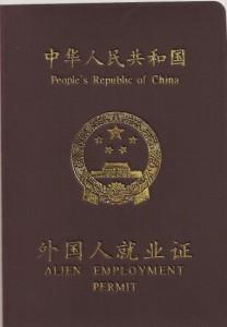 """Nicht nur für Aliens: Das chinesische """"work permit"""""""