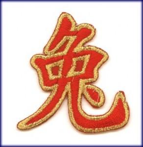 """Symbol für das """"Jahr des Hasen"""", welches Zeit, Genuss und Harmonie bringen soll"""